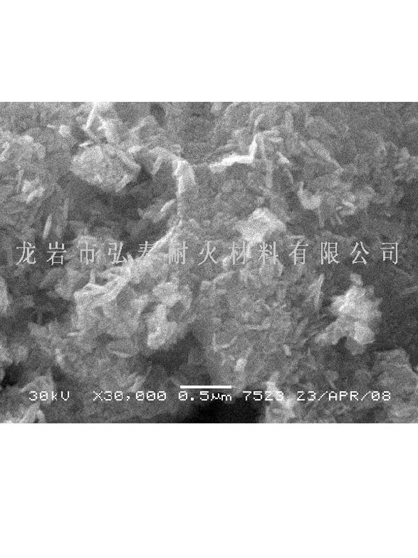 钨酸7 (2)